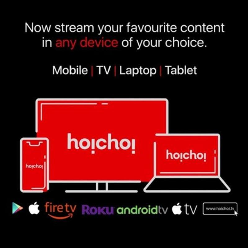 hoichoi is now available on Android TV globally and Roku in