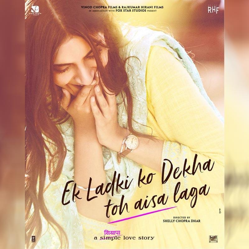 Witness an unconventional love story with 'Ek Ladki Ko Dekha