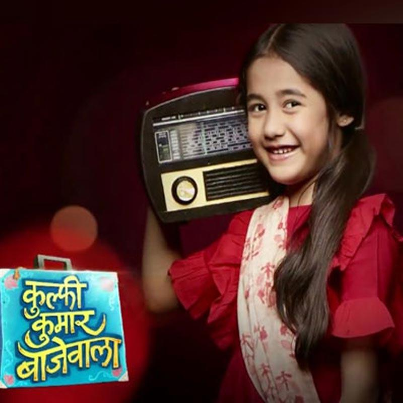 https://indiantelevision.com/sites/default/files/styles/230x230/public/images/tv-images/2019/05/23/kulfi.jpg?itok=nsGdAj-w