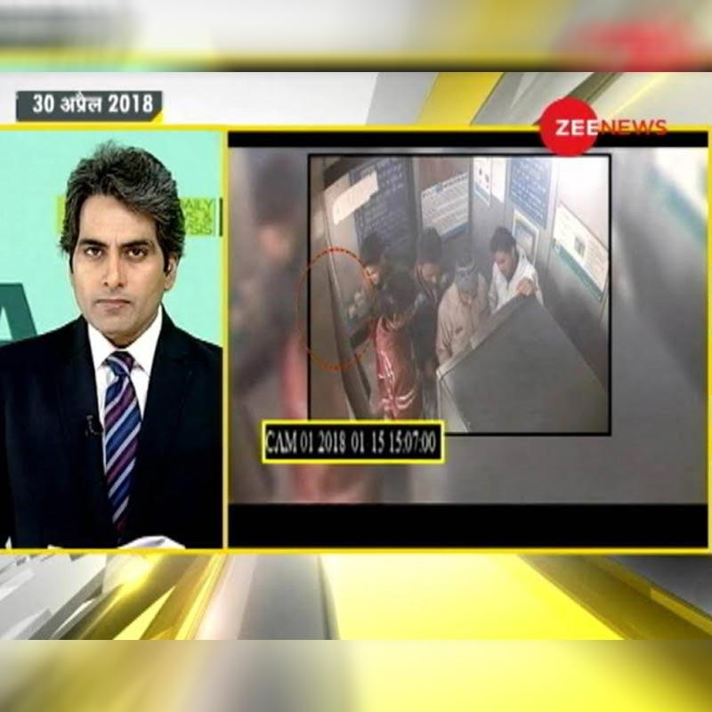 ZEE News stands with truth, court vindicates channel's