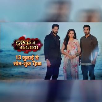 https://indiantelevision.com/sites/default/files/styles/330x330/public/images/tv-images/2020/07/08/colors.jpg?itok=Z3o8Lv5O