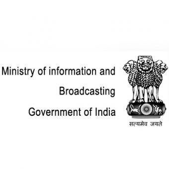 https://indiantelevision.com/sites/default/files/styles/340x340/public/images/movie-images/2014/02/07/mib_logo.jpg?itok=JzufvOvc