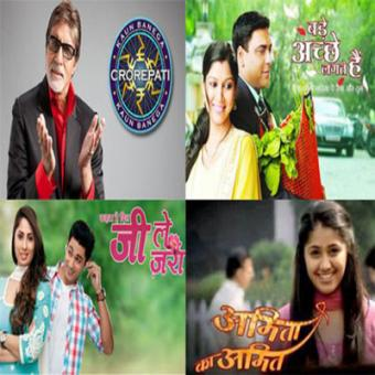 https://indiantelevision.com/sites/default/files/styles/340x340/public/images/tv-images/2013/12/09/oct66_2.jpg?itok=iViImZmg