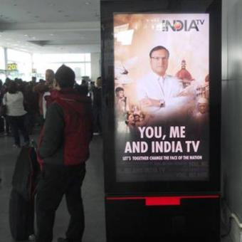 https://indiantelevision.com/sites/default/files/styles/340x340/public/images/tv-images/2014/01/09/IndiaTV1.jpg?itok=KOzz6jBo