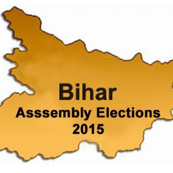 https://indiantelevision.com/sites/default/files/styles/340x340/public/images/tv-images/2015/10/12/03-1438585551-bihar-election-2015_0.jpg?itok=v2xwIbGm