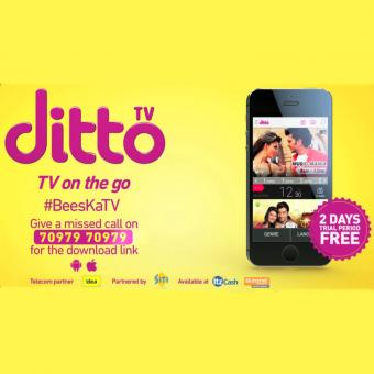 Siticable partners dittoTV
