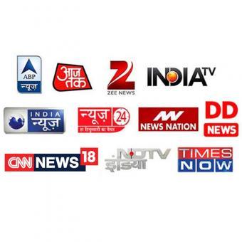 https://indiantelevision.com/sites/default/files/styles/340x340/public/images/tv-images/2018/04/23/news.jpg?itok=tnvlLuAd