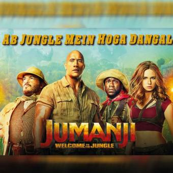 https://indiantelevision.com/sites/default/files/styles/340x340/public/images/tv-images/2018/11/19/jumanji.jpg?itok=RSrjAgm1