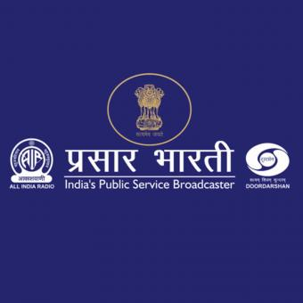 https://indiantelevision.com/sites/default/files/styles/340x340/public/images/tv-images/2019/02/07/PrasarBharati.jpg?itok=O7gj32Qa