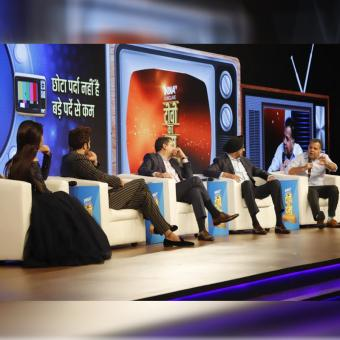https://indiantelevision.com/sites/default/files/styles/340x340/public/images/tv-images/2019/02/07/Uday-Shankar.jpg?itok=wI4RN-rF