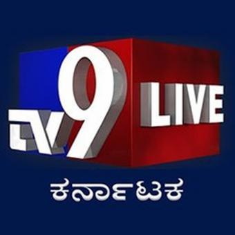 https://indiantelevision.com/sites/default/files/styles/340x340/public/images/tv-images/2019/03/07/TV9_Kannada.jpg?itok=dFpaJt16