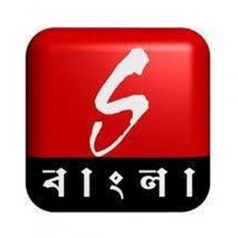 https://indiantelevision.com/sites/default/files/styles/340x340/public/images/tv-images/2019/03/29/bangla.jpg?itok=nXYsMtUC