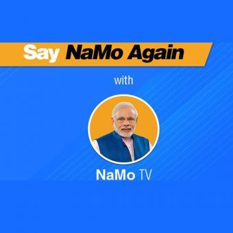 https://indiantelevision.com/sites/default/files/styles/340x340/public/images/tv-images/2019/04/11/NaMo.jpg?itok=UR41uypK