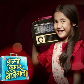 https://indiantelevision.com/sites/default/files/styles/340x340/public/images/tv-images/2019/04/18/kulfi.jpg?itok=01s17mME
