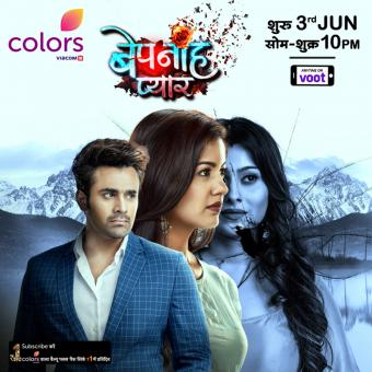https://indiantelevision.com/sites/default/files/styles/340x340/public/images/tv-images/2019/05/16/pyaar.jpg?itok=SztdAcDv