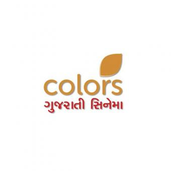 https://indiantelevision.com/sites/default/files/styles/340x340/public/images/tv-images/2019/05/28/colrs.jpg?itok=8XmAW_5R