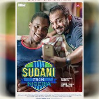 https://indiantelevision.com/sites/default/files/styles/340x340/public/images/tv-images/2019/06/18/sudani.jpg?itok=iNbZuHxV