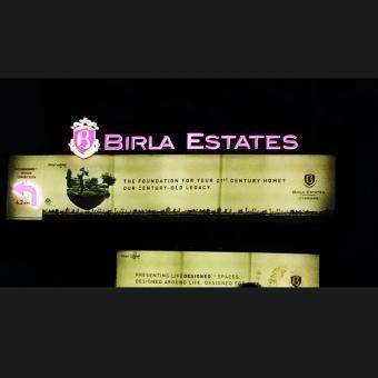 https://indiantelevision.com/sites/default/files/styles/340x340/public/images/tv-images/2019/09/04/birla.jpg?itok=lEwSfSaf
