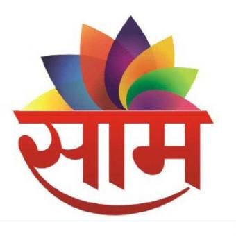 https://indiantelevision.com/sites/default/files/styles/340x340/public/images/tv-images/2019/11/20/saam.jpg?itok=-CYBIw0y