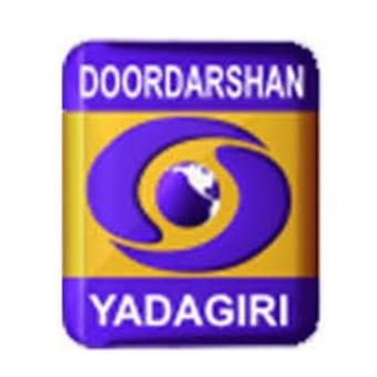 https://indiantelevision.com/sites/default/files/styles/340x340/public/images/tv-images/2019/12/07/DD_Yadagiri.jpg?itok=Q1o1c9o8