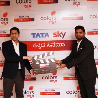 https://indiantelevision.com/sites/default/files/styles/340x340/public/images/tv-images/2019/12/13/Launch-of-Tata-Sky-Kannada-Cinema.jpg?itok=Zup9iQ3q