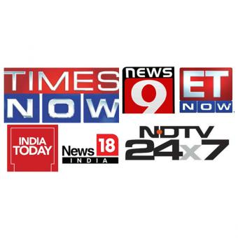 https://indiantelevision.com/sites/default/files/styles/340x340/public/images/tv-images/2020/01/17/englishnews.jpg?itok=G18XEZvN