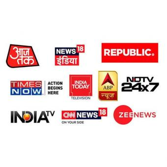 https://indiantelevision.com/sites/default/files/styles/340x340/public/images/tv-images/2020/01/18/tv%20general.jpg?itok=WFBd0qTB