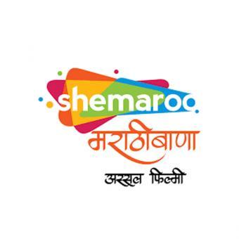 https://indiantelevision.com/sites/default/files/styles/340x340/public/images/tv-images/2020/04/04/Shemaroo%20Marathibana.jpg?itok=e-N6BWX0
