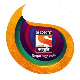 https://indiantelevision.com/sites/default/files/styles/340x340/public/images/tv-images/2020/04/17/sony.jpg?itok=2Eia04Op