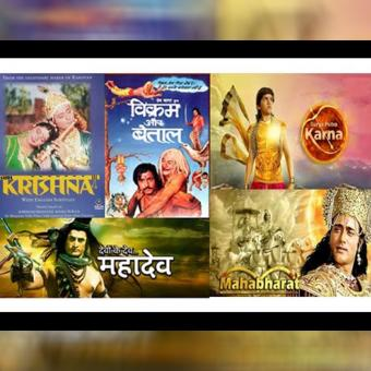 https://indiantelevision.com/sites/default/files/styles/340x340/public/images/tv-images/2020/05/29/ramayan.jpg?itok=SDBopx35