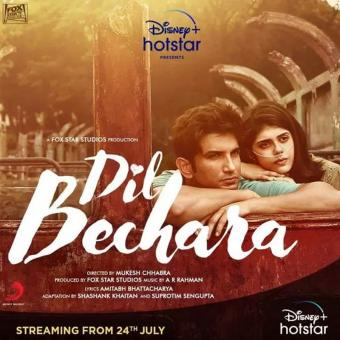 https://indiantelevision.com/sites/default/files/styles/340x340/public/images/tv-images/2020/07/30/dil-bechara.jpg?itok=XZVXjSIH