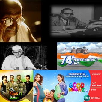 https://indiantelevision.com/sites/default/files/styles/340x340/public/images/tv-images/2020/08/15/independence_day.jpg?itok=bqlBuYGq