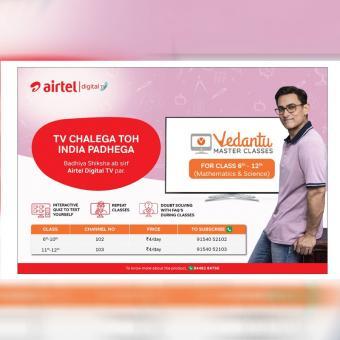 https://indiantelevision.com/sites/default/files/styles/340x340/public/images/tv-images/2020/11/23/airtel.jpg?itok=UN3PhbSW