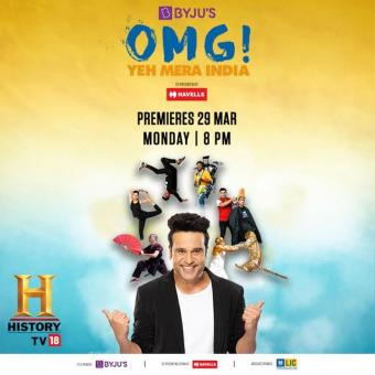 https://indiantelevision.com/sites/default/files/styles/340x340/public/images/tv-images/2021/03/27/omg.jpg?itok=Wxw66gL7