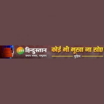 https://indiantelevision.com/sites/default/files/styles/340x340/public/images/tv-images/2021/05/27/zee.jpg?itok=Ygx5GuFd