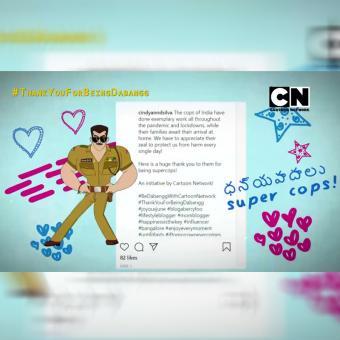 https://indiantelevision.com/sites/default/files/styles/340x340/public/images/tv-images/2021/06/21/cn.jpg?itok=IExoCFcl