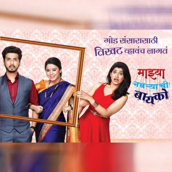 https://indiantelevision.com/sites/default/files/styles/345x345/public/images/tv-images/2019/06/14/nav.jpg?itok=n4bs526b