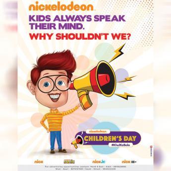 https://indiantelevision.com/sites/default/files/styles/345x345/public/images/tv-images/2019/11/14/child_0.jpg?itok=etRwq6x4