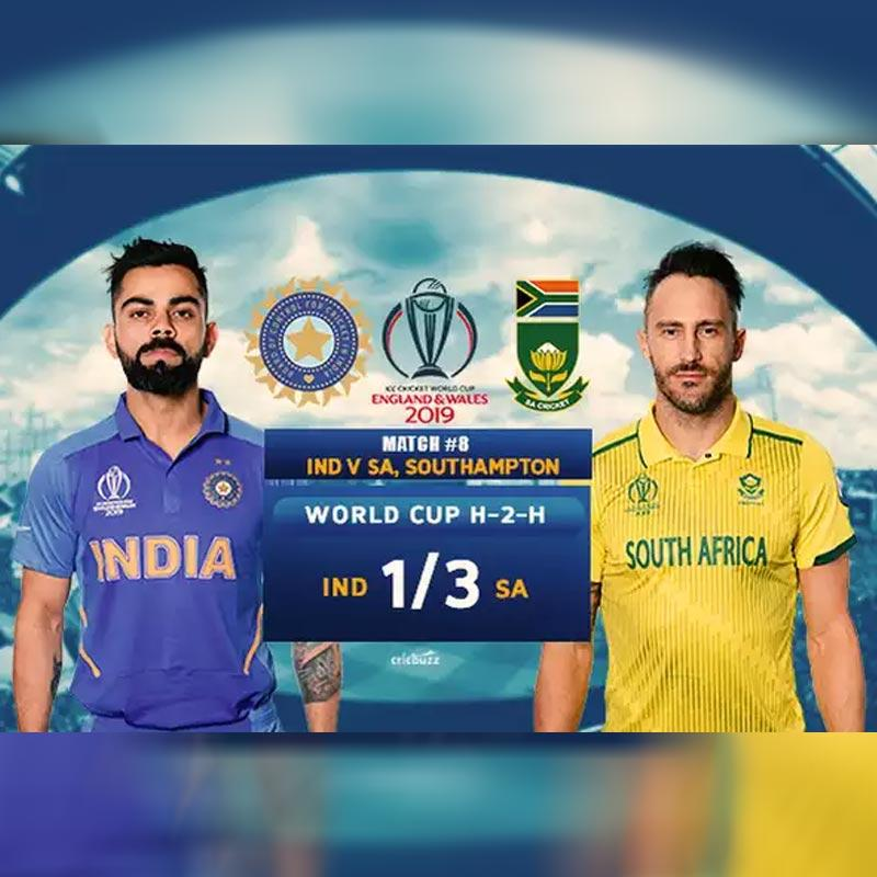 India vs south match date time
