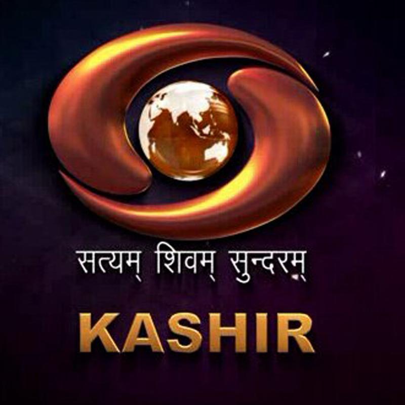 https://indiantelevision.com/sites/default/files/styles/smartcrop_800x800/public/images/tv-images/2019/08/24/KASHIR.jpg?itok=3JiLWcPS