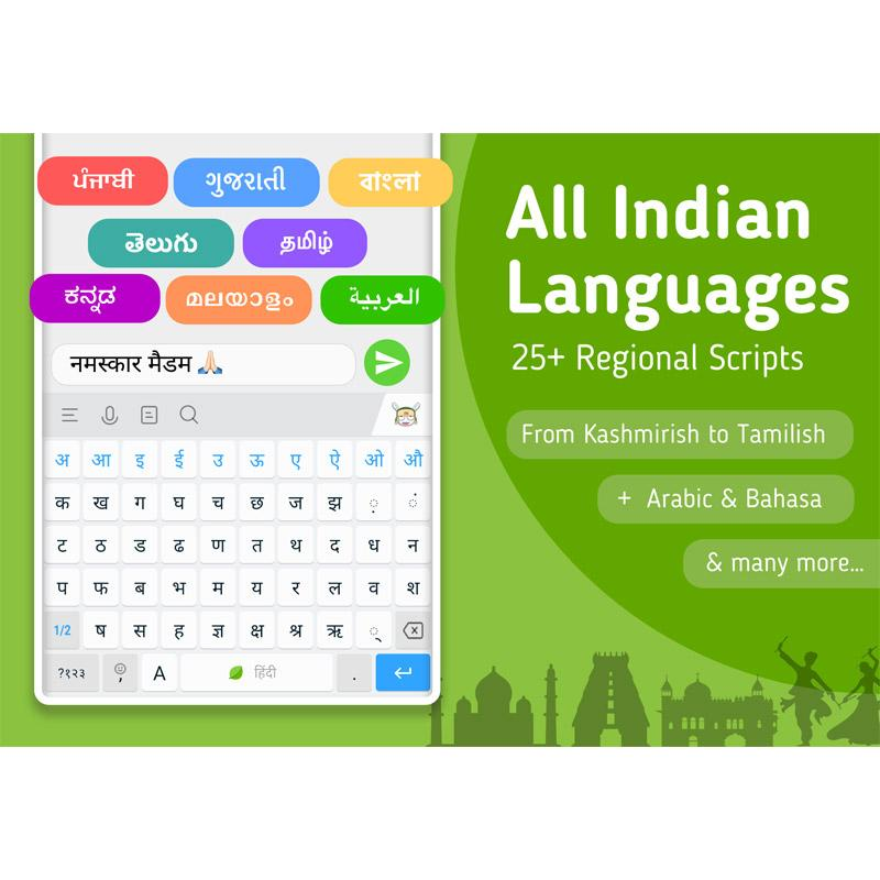 https://indiantelevision.com/sites/default/files/styles/smartcrop_800x800/public/images/tv-images/2019/10/21/aii.jpg?itok=mdl5sERQ