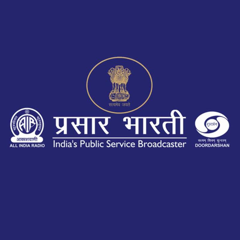 https://indiantelevision.com/sites/default/files/styles/smartcrop_800x800/public/images/tv-images/2019/11/06/prasar-bharati.jpg?itok=GI1zj0MT