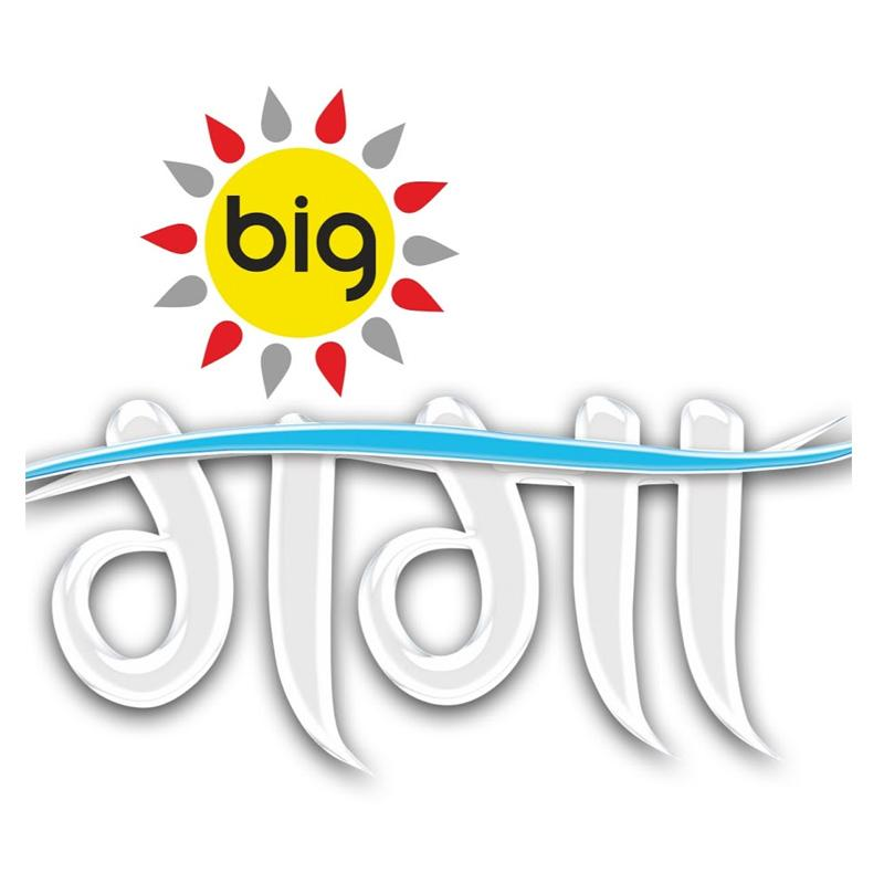 https://indiantelevision.com/sites/default/files/styles/smartcrop_800x800/public/images/tv-images/2019/11/08/big.jpg?itok=eIT_2nD_