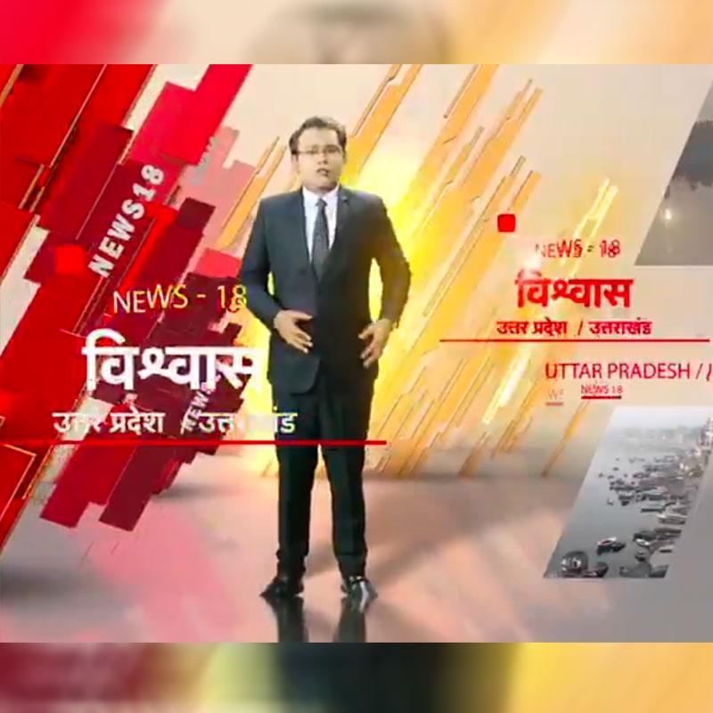 https://indiantelevision.com/sites/default/files/styles/smartcrop_800x800/public/images/tv-images/2020/01/24/news18.jpg?itok=MFfeeJE6