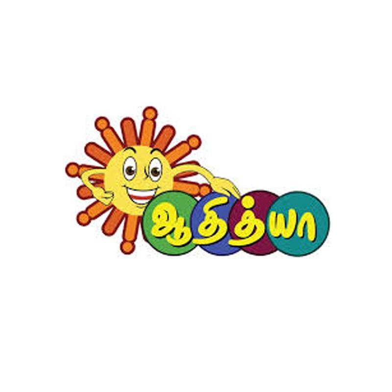 https://indiantelevision.com/sites/default/files/styles/smartcrop_800x800/public/images/tv-images/2020/02/15/SUN.jpg?itok=tKJehMA1