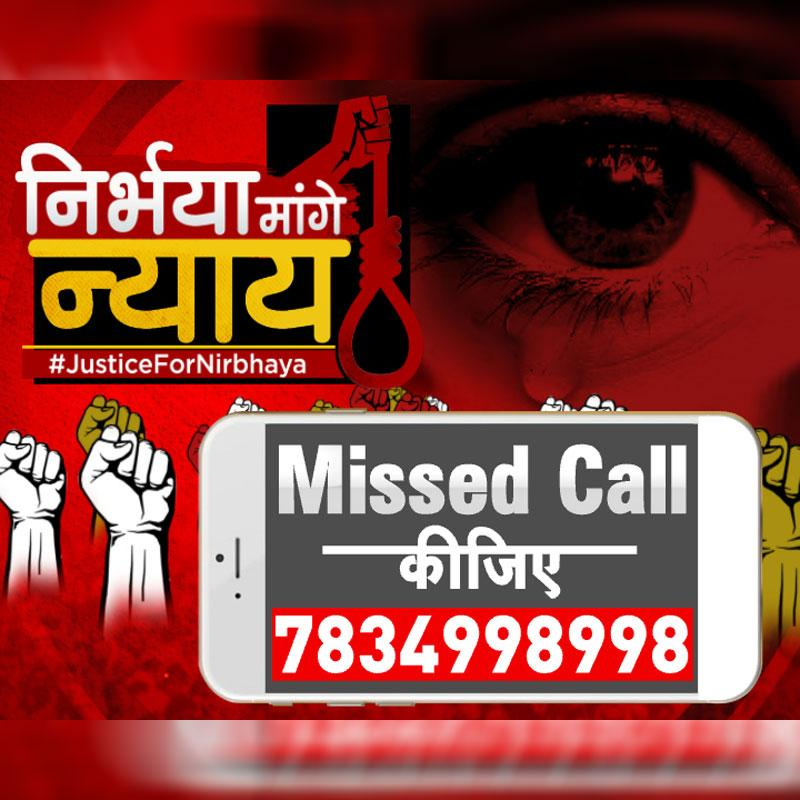 https://indiantelevision.com/sites/default/files/styles/smartcrop_800x800/public/images/tv-images/2020/02/20/nirbhaya.jpg?itok=_5nXVcsn