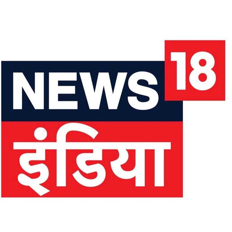https://indiantelevision.com/sites/default/files/styles/smartcrop_800x800/public/images/tv-images/2020/06/02/news18.jpg?itok=g31PSanV