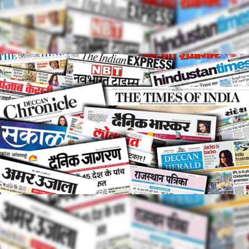 https://indiantelevision.com/sites/default/files/styles/smartcrop_800x800/public/images/tv-images/2021/03/23/newspapers.jpg?itok=pLPus9V3